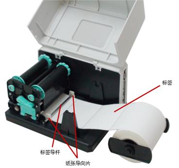 条码打印机内容偏移解决方法