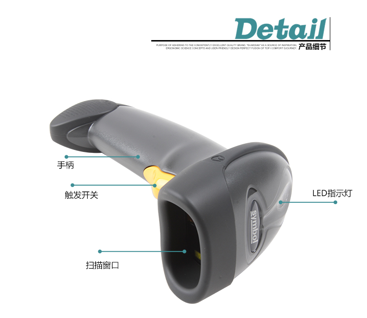 Symbol LS2208扫描枪