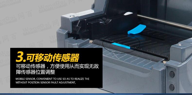 快递单条码打印机